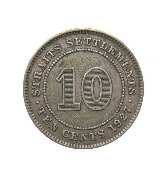 Стрейтс Сетлментс 10 центов 1927 г.