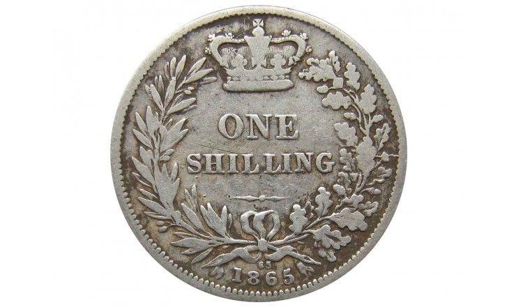 Великобритания 1 шиллинг 1865 г. Die 65