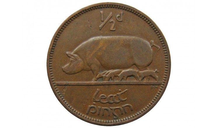 Ирландия 1/2 пенни 1953 г.