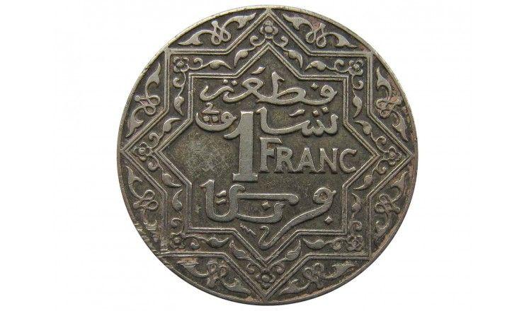 Марокко 1 франк 1924  г.