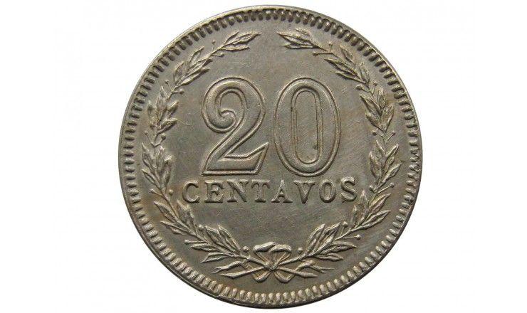 Аргентина 20 сентаво 1921 г.