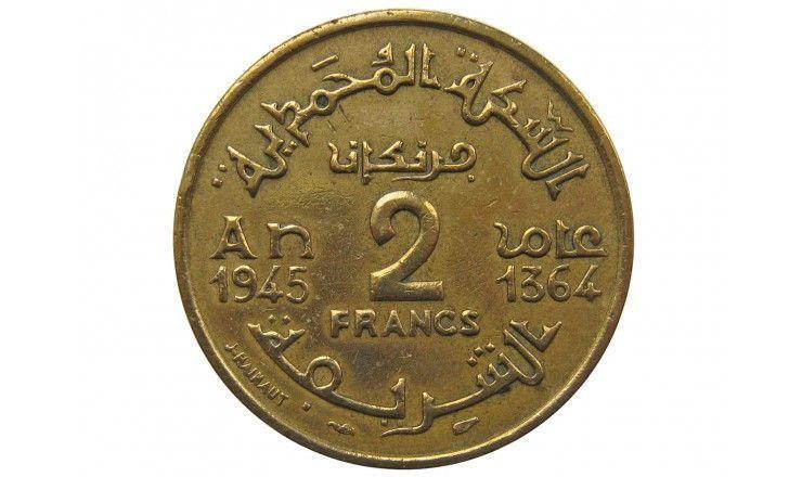 Марокко 2 франка 1945 (1364) г.