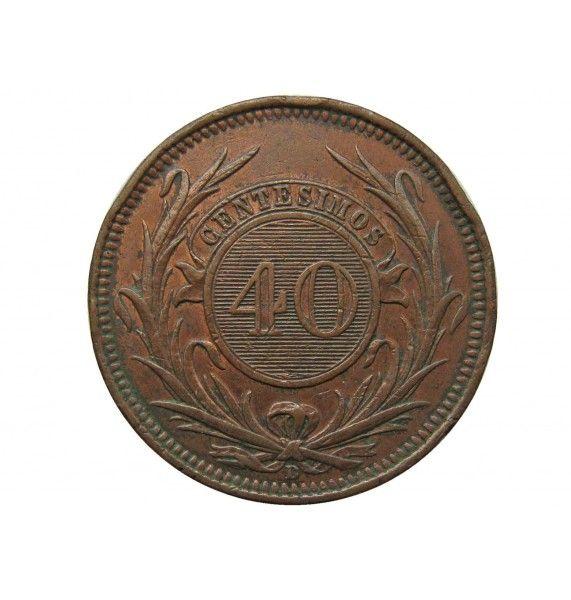 Уругвай 40 сентесимо 1857 г.