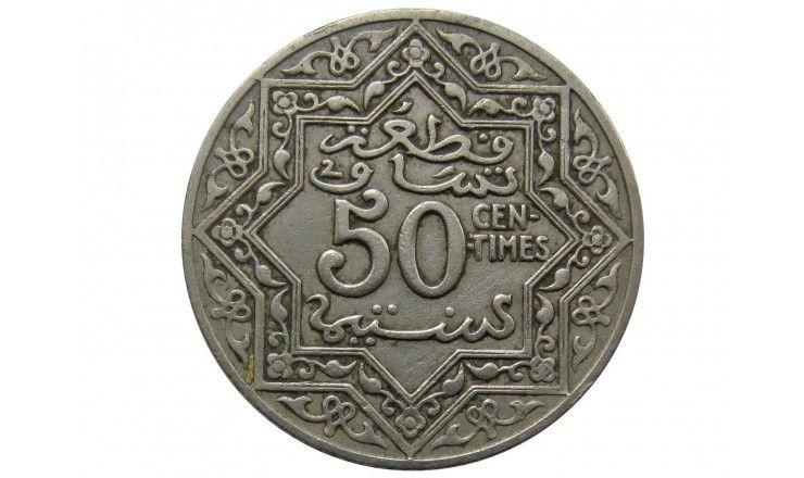 Марокко 50 сантимов 1921 г.