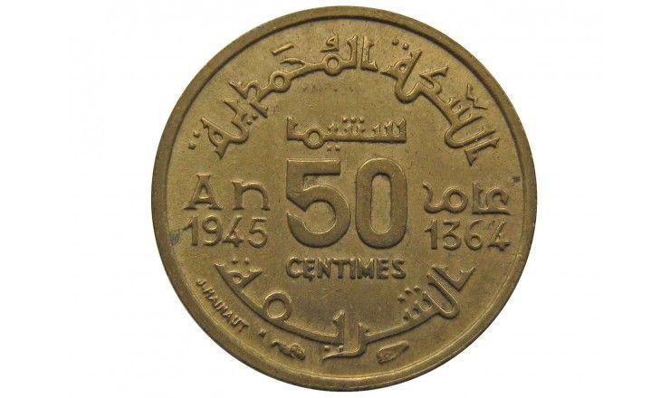 Марокко 50 сантимов 1945 г.
