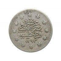 Турция 1 куруш 1293/19 (1893) г.
