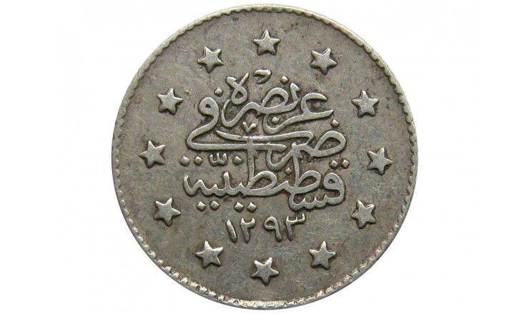 Турция 1 куруш 1293/28 (1902) г.