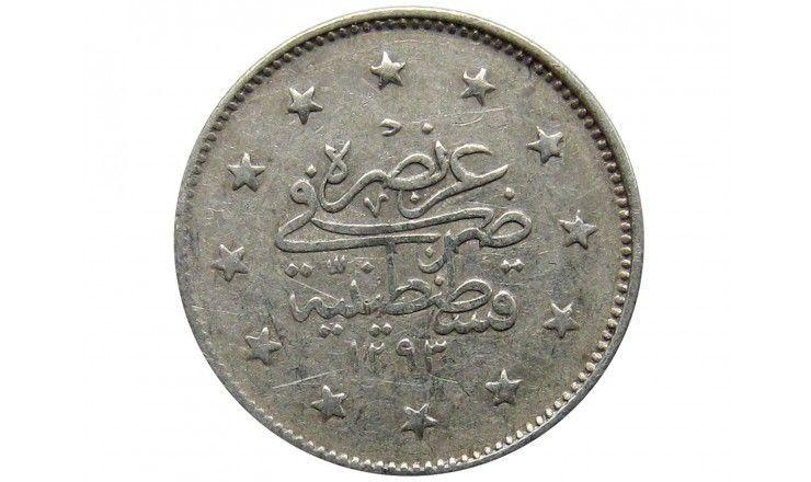 Турция 2 куруша 1293/28 (1902) г.