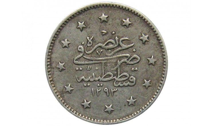 Турция 2 куруша 1293/30 (1904) г.
