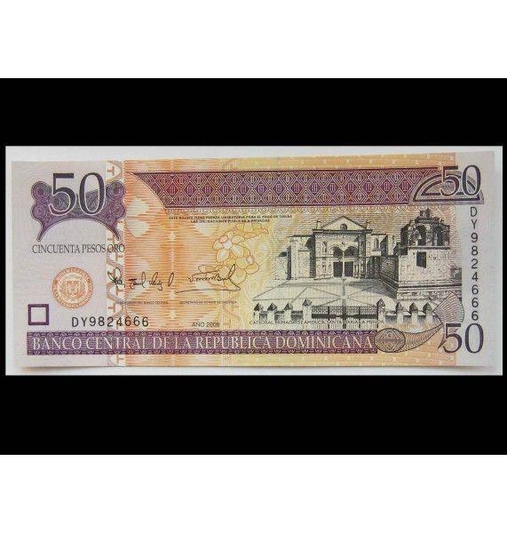 Доминиканская республика 50 песо 2008 г.
