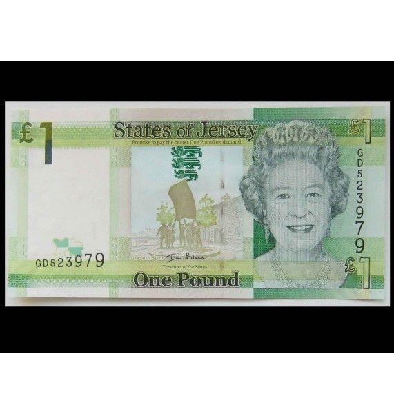 Джерси 1 фунт ND (2010 г.)