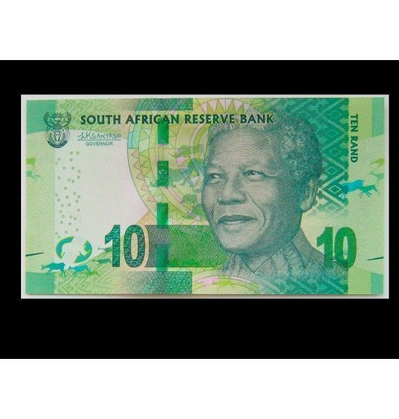 ЮАР 10 рандов ND (2012 г.)