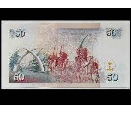 Кения 50 шиллингов 2010 г.
