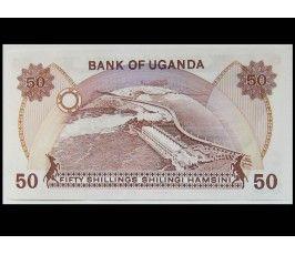 Уганда 50 шиллингов ND (1985 г.)