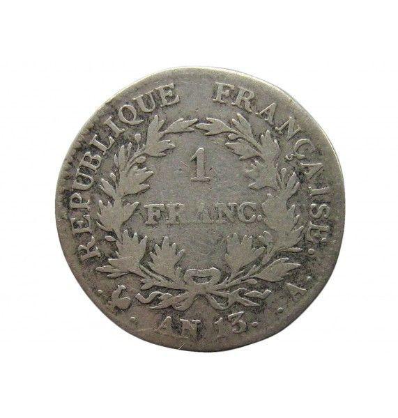 Франция 1 франк 1804 (AN 13) г. A