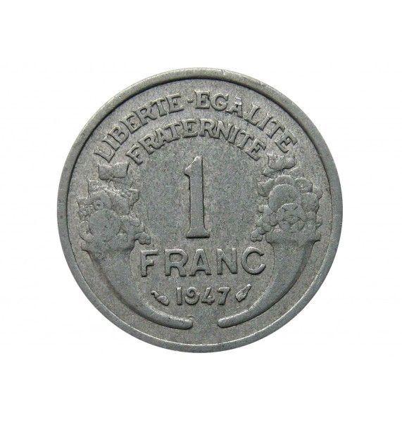 Франция 1 франк 1947 г.