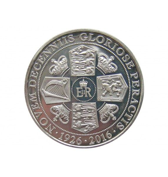 Гибралтар 1/2 кроны 2016 г. (90-летие королевы Елизаветы II, 5-ый портрет)