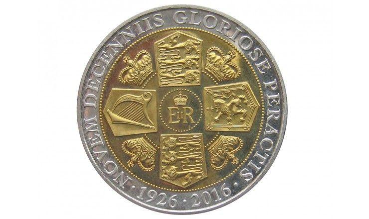 Гибралтар 1 крона 2016 г. (90-летие королевы Елизаветы II, 5-ый портрет)