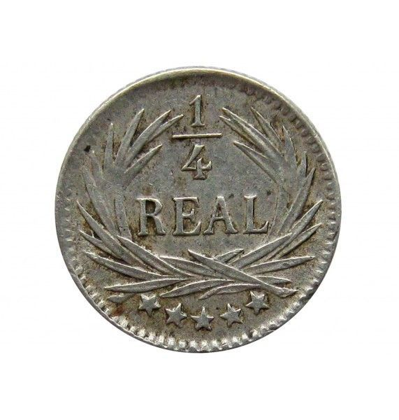Гватемала 1/4 реала 1894 г. H