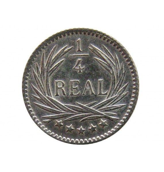 Гватемала 1/4 реала 1896 г.