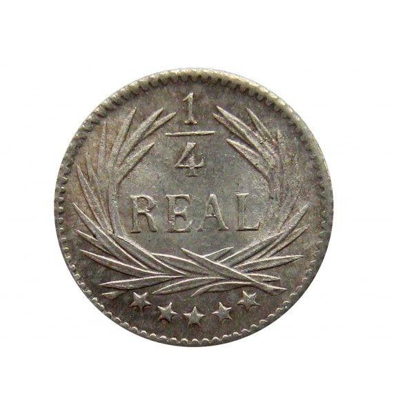 Гватемала 1/4 реала 1897 г.