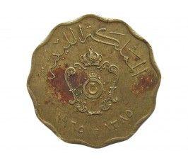 Ливия 5 миллим 1965 г.