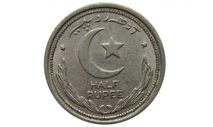Пакистан 1/2 рупии 1949 г.