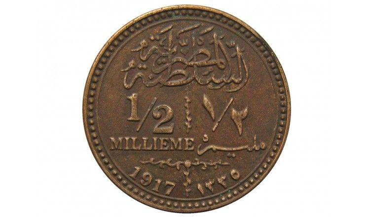 Египет 1/2 миллима 1917 г.