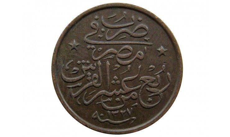 Египет 1/40 гирша 1911 (1327/3) H г.