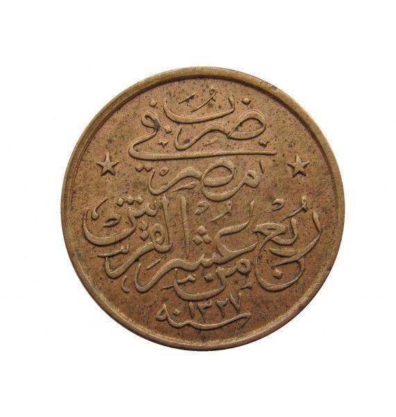 Египет 1/40 гирша 1913 (1327/6) H г.