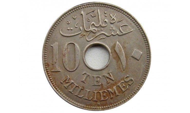 Египет 10 миллим 1917 H г.