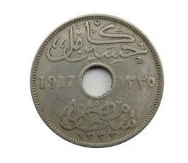 Египет 10 миллим 1917 KN г.