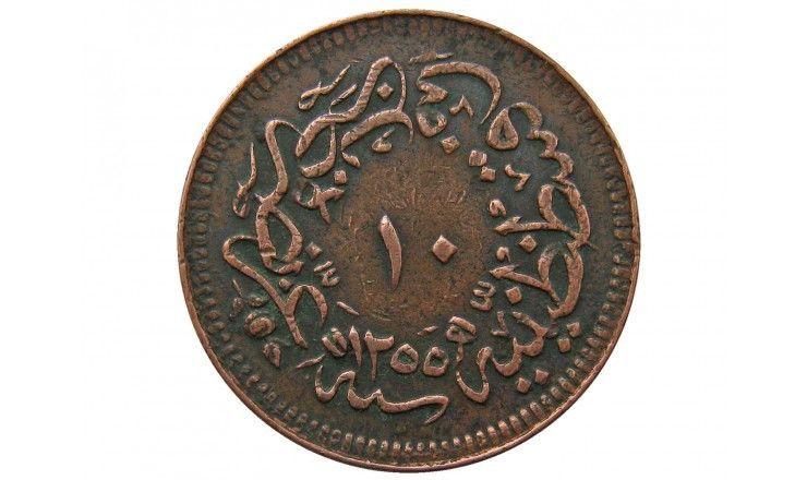 Турция 10 пара 1255/16 г.