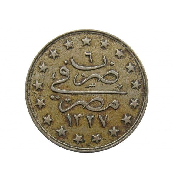 Египет 1 гирш 1913 (1327/6) г.
