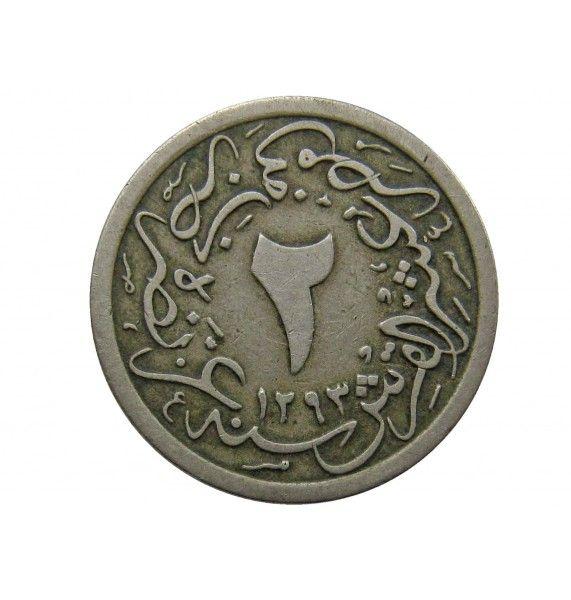 Египет 2/10 гирша 1884 (1293/10) г.