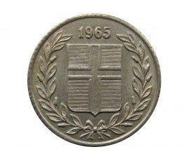 Исландия 25 аурар 1965 г.