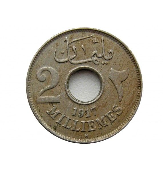 Египет 2 миллима 1917 H г.
