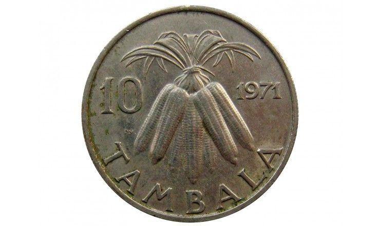 Малави 10 тамбала 1971 г.