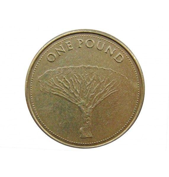 Гибралтар 1 фунт 2014 г.