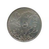 Португалия 5 евро 2019 г. (Крупная туберария)