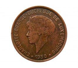 Люксембург 5 сантимов 1930 г.