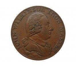 Великобритания 1/2 пенни 1790 г. (John Willkinson)