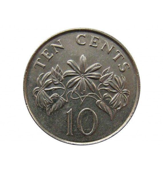 Сингапур 10 центов 2010 г.