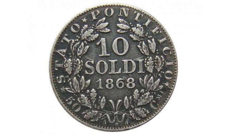 Ватикан (Папская область) 10 сольдо (50 чентезимо) 1868 г. (XXIIR)