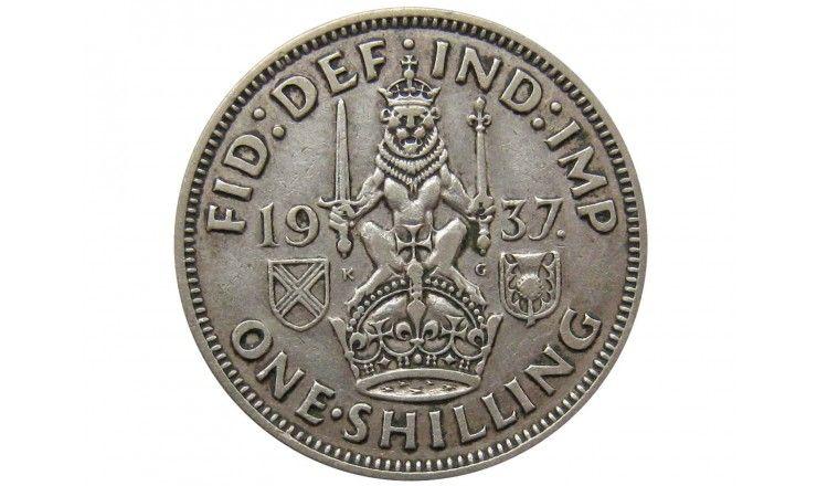 Великобритания 1 шиллинг 1937 г. (шотландский тип)