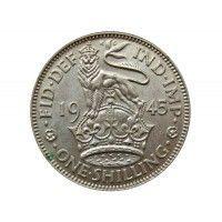 Великобритания 1 шиллинг 1945 г. (английский тип)