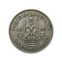 Великобритания 1 шиллинг 1946 г. (шотландский тип)