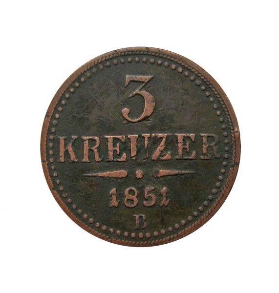 Австрия 3 крейцера 1851 г. B