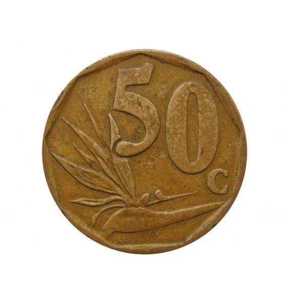 Южная Африка 50 центов 2006 г.
