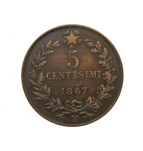 Италия 5 чентезимо 1867 г. M